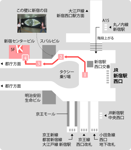 Map of access from underground